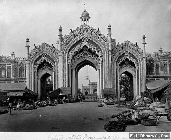 A Century Old Photograph Of Lucknow's Hussainnabad Gateway, Taken By Samuel-Bourne In 1863