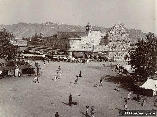 Century Old Photograph Of Jaipur Located Hawa Mahal Taken In Year 1905
