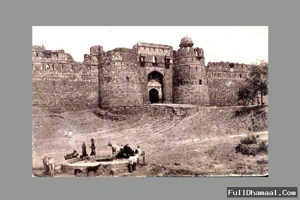 A Vintage Photograph Of Old Fort/Purana Qila of Delhi