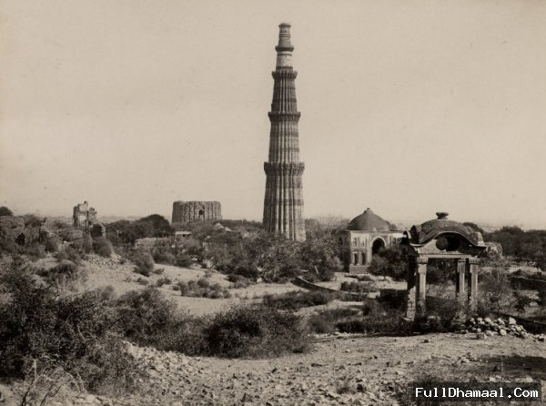Qutb Minar Compound - Delhi 1870's