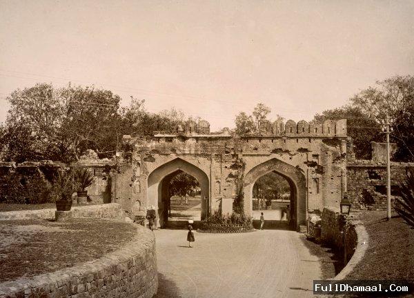The Kashmir Gate Located At Kashmiri Gate, Delhi - From Year1895