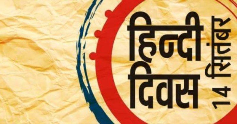 हिन्दी बोलने में हीनता क्यों महसूस होती है?