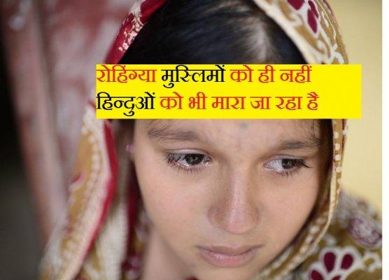 Anika Dhar
